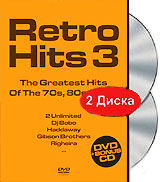 "Various: Retro Hits 3: The Greatest Hits Of The 70s, 80s & 90s (DVD + CD) (Исполнитель) ""Bad Boys Blue"" (Исполнитель) инфо 4608b."