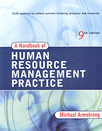 A Handbook of Human Resource Management Practice 2003 г Мягкая обложка, 980 стр ISBN 0749441054 инфо 13901l.